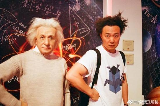 陈奕迅撞脸爱因斯坦?发型动作竟然一模一样(图)