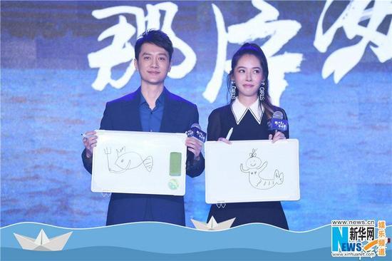 《星空海2》将播 冯绍峰郭碧婷化身灵魂画手