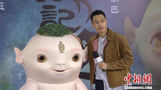 《捉妖记2》上海首展 杨祐宁携手胡巴亮相