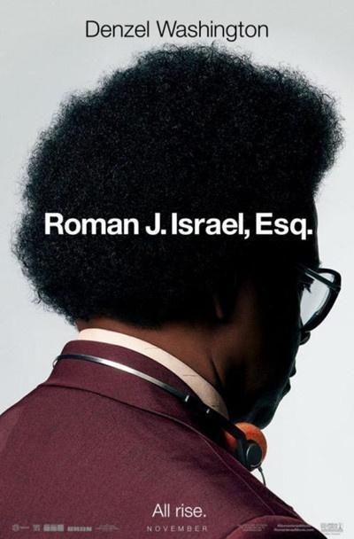 《罗曼先生,你好》海报