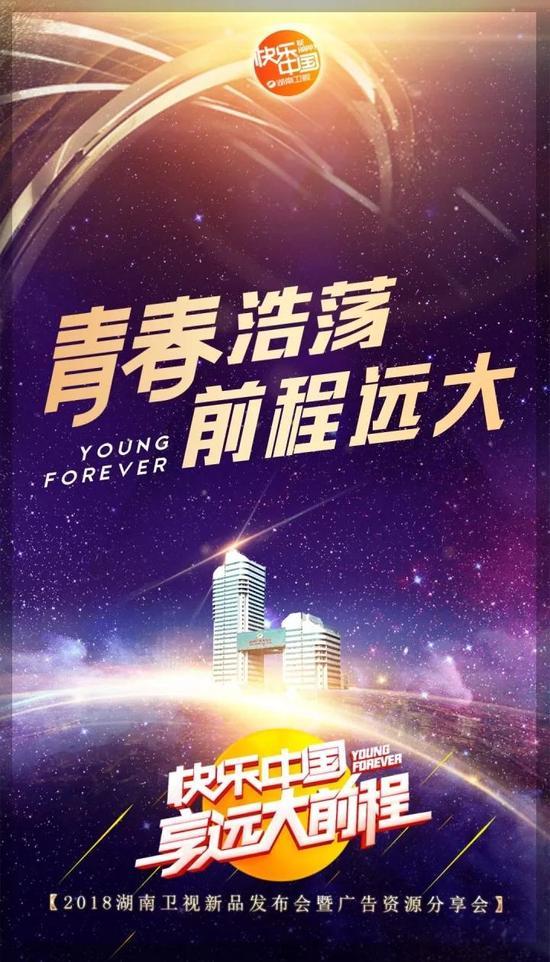 湖南跨年演唱会部分阵容曝光 TFboys吴亦凡等加盟
