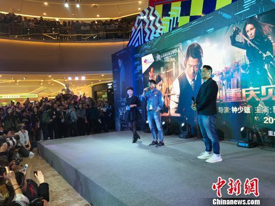 图为导演钟少雄、主演郭富城、张蓝心当天亮相山城重庆路演。 钟旖 摄