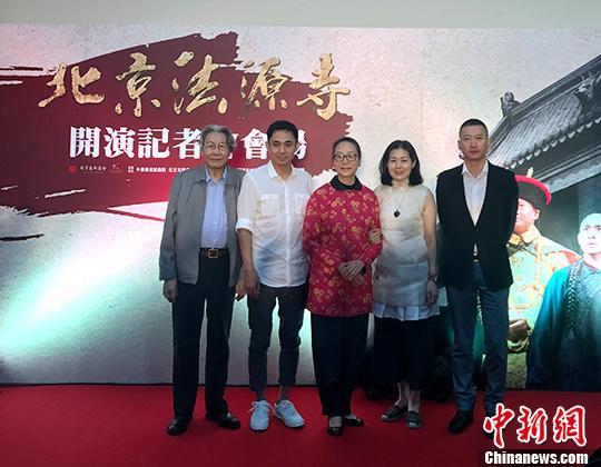 《北京法源寺》赴台首演 李敖之子愿父亲受到鼓舞