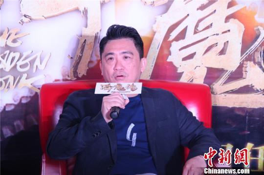 《降魔传》成都路演 导演大赞谢依霖可塑性强