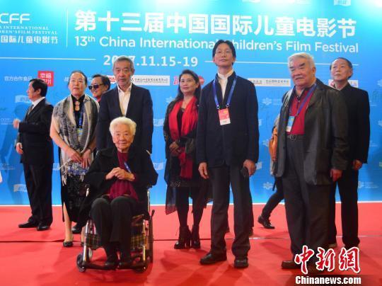 第十三届中国国际儿童电影节在穗闭幕