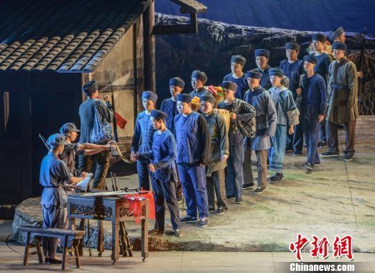 《松毛岭之恋》被列入中国民族歌剧传统发展工程