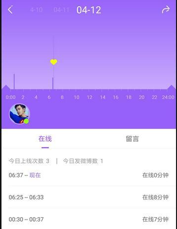 生日当天与妻子李小璐在微博上完成低调互动,一举胜过千言万语