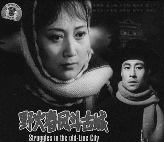 著名导演严寄洲逝世 曾拍《野火春风斗古城》