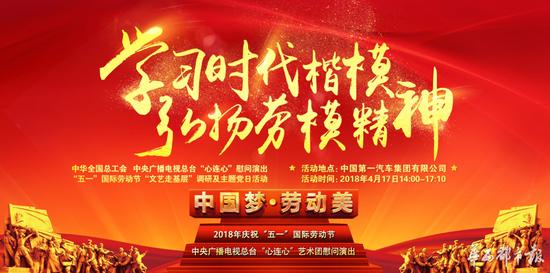 央台融合后首次大型公益演出 周杰伦黄晓明等献歌