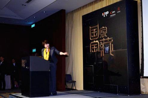 《国家宝藏》参加香港国际电影节 梁家辉等亮相