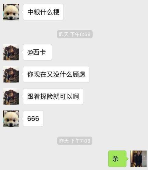 """""""电竞马蓉""""新婚3个月就离婚,抑郁症成出轨理由"""