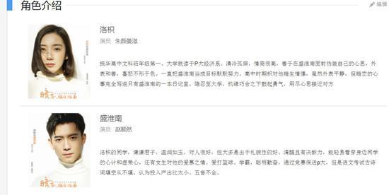 她还在微博上洋洋洒洒地发了一条微博:很遗憾没能继续出演,祝福新的洛枳。