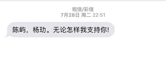 男子与《三十而已》陈屿手机撞号被打爆 剧方回应