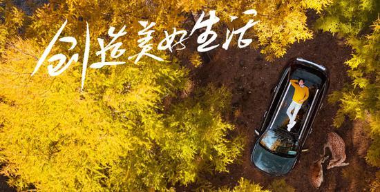 """《亲爱的客栈2》第二季的定位是""""发明美妙生活"""""""