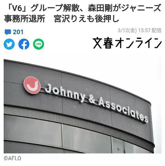 宫崎葵婚后影视作品大幅减少 网友盼其复出拍戏