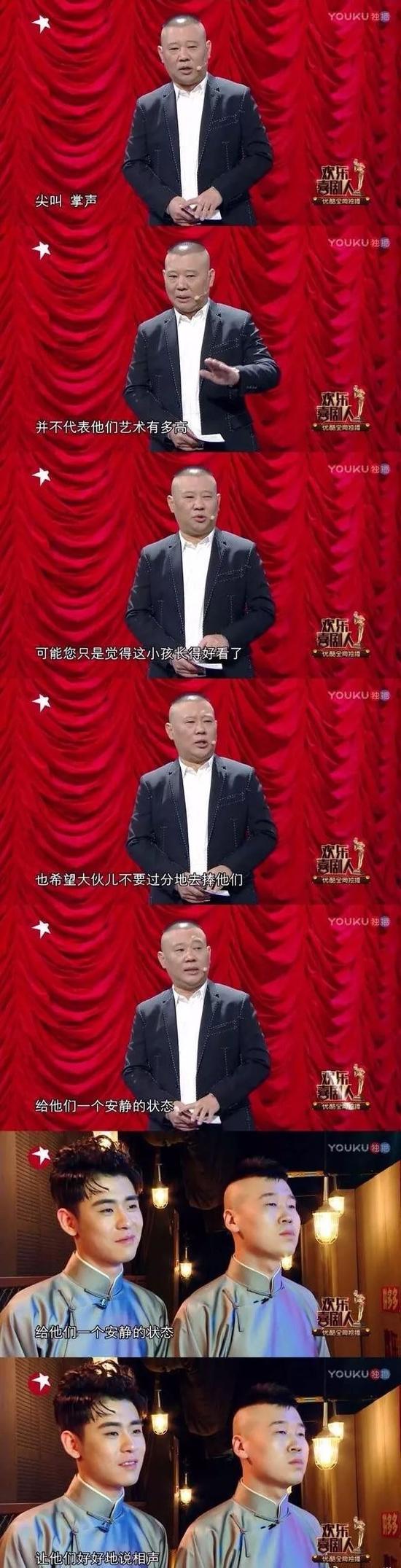 张云雷,让粉丝把德云社追成AKB女团的相声演员