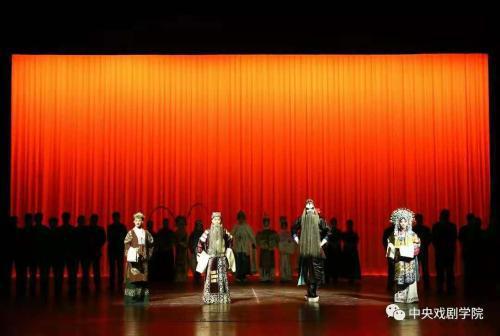 图片来源:中央戏剧学院
