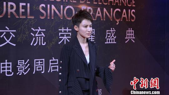 中法国际电影周在沪启动 蒋璐霞凌潇肃等助力发声