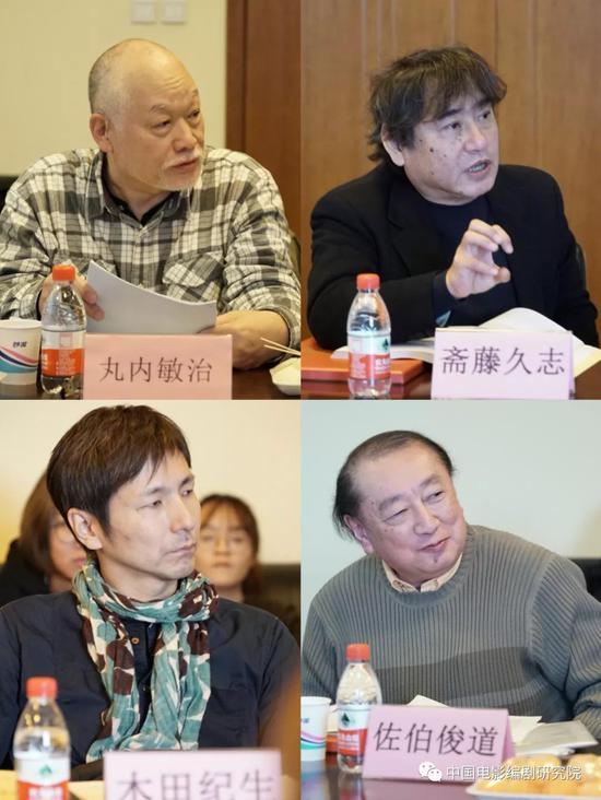 图为日本剧作家丸内敏治、斋藤久志、
