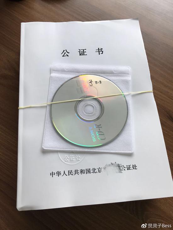 剧本公证书