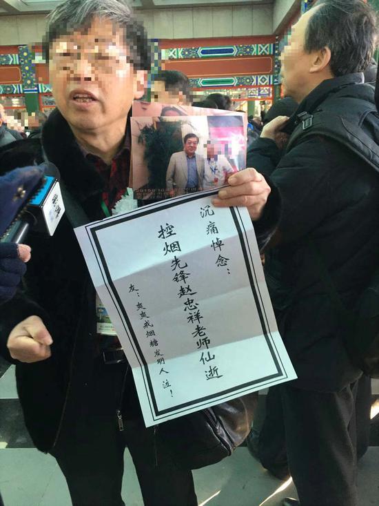 推销产品者 新京报记者杨莲洁摄