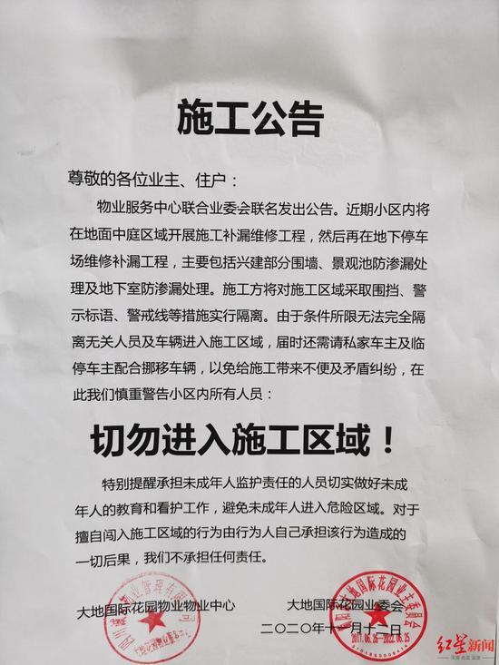 周震南父亲回应综艺中住豪宅 发声解释欠债情况