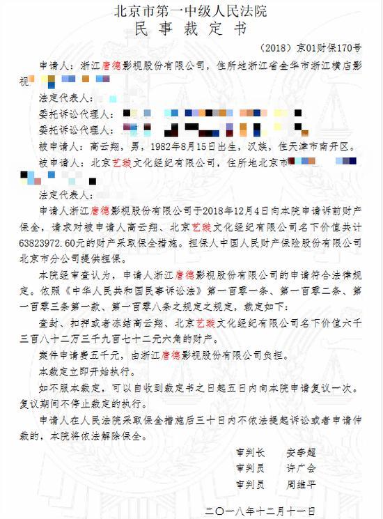 律师详解高云翔董璇离婚 如何云离婚及债务分配