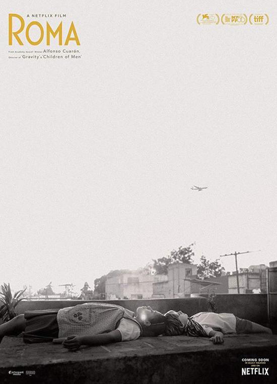 《罗马》威尼斯电影节版海报