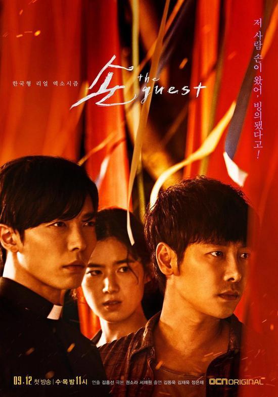 韩版《驱魔人》不止年度吓人剧那么简单!