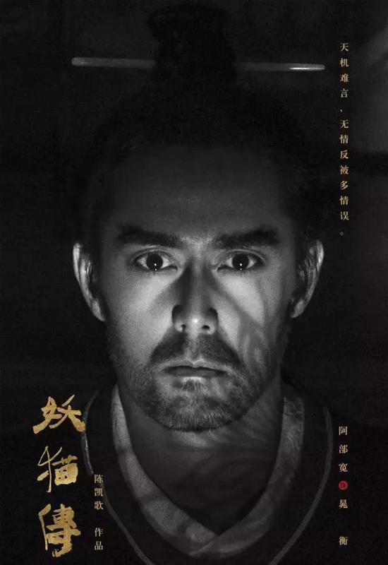 该影片共演还有松坂庆子等日本演员,上映后在中国和日本都收获了不少益评。