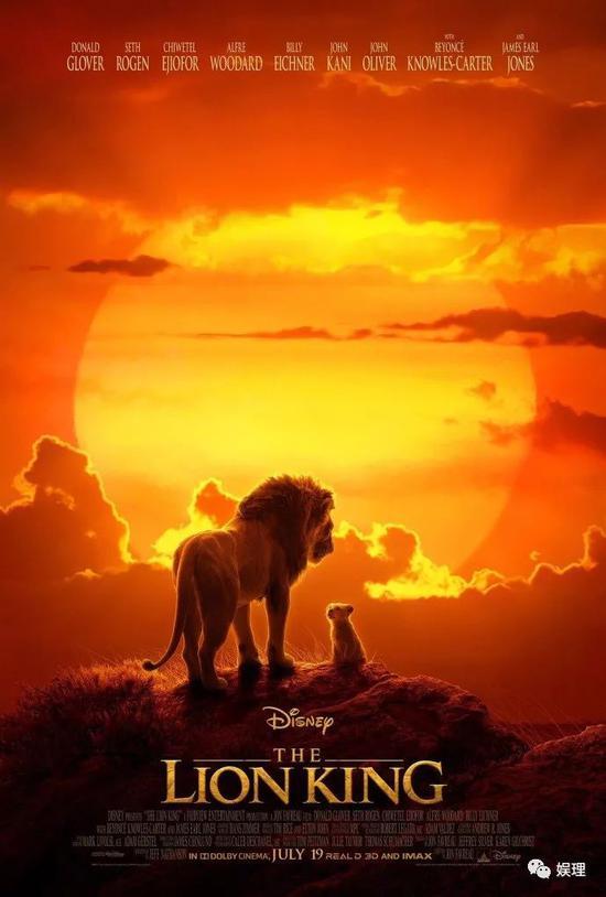 《獅子王》的新海報