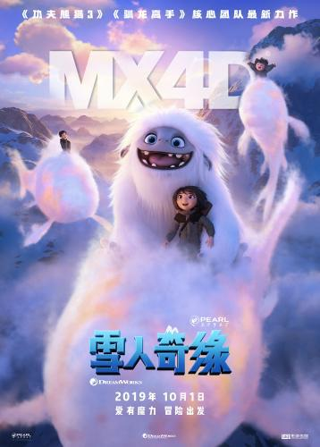 《雪人奇缘》海报