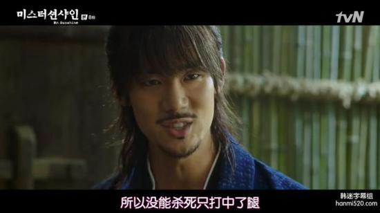金敏贞饰演的工藤阳花,也是剧集的一大惊喜。