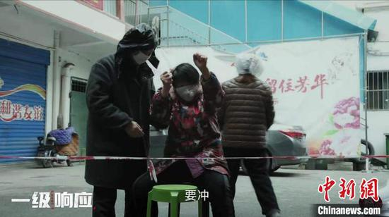 鑫娱乐国际娱乐平台中心