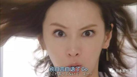 2015年春季日剧《花咲舞无法沉默》,平均收视16%,是当季日剧的收视冠军!