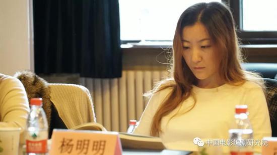 图为《柔情史》编剧杨明明