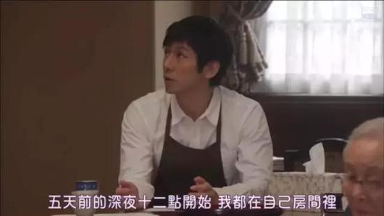 朱丹爱上女主播国�y�b_高畑充希主演日剧热播 老戏骨尽展反差萌