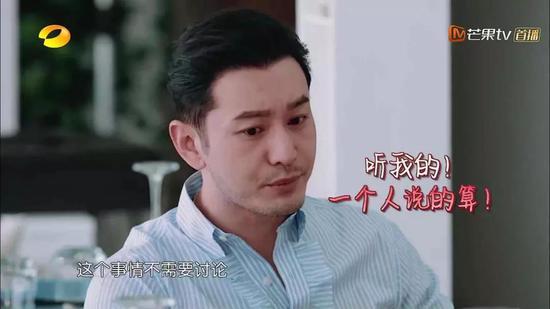 李菲儿黄晓明买保险双世国产第1季宠妃剧连续剧第2集图片
