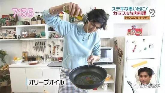 速水重道长得帅身材好 没想到还是个厨神