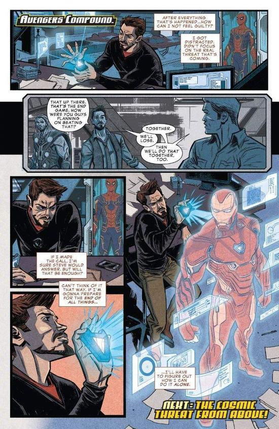 《复仇者联盟3》观影前指南 英雄们各自命运如何