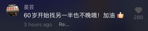 网友迷惑评论60岁央视主播张宏民独自吃雪糕照片