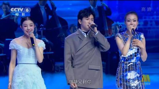 容祖儿、苏有朋演唱《鼓浪屿之波》