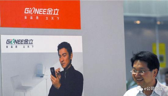2007年高交会上的金立手机