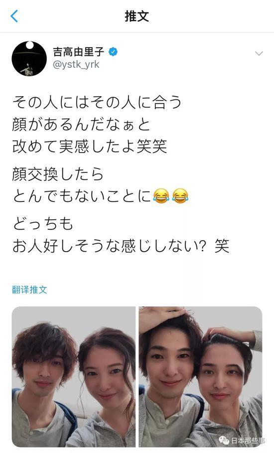吉高由里子推特晒换脸照片 纯爱电影变搞笑片