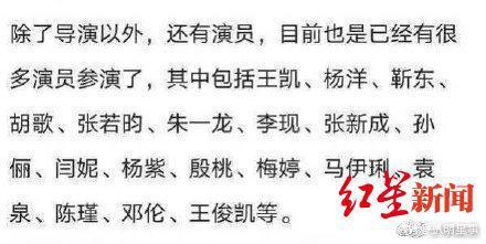 陈道明将在首部抗疫剧里演钟南山?耀客:假的