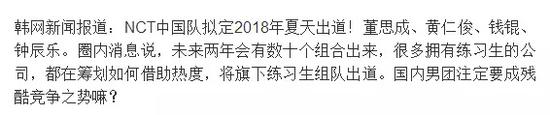 今早TFboys的官博还官宣了8月在北京工体,有三幼只的出道五周年相符体演唱会,