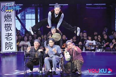 《街舞》导演回应踢匾争议:太急于传递街舞精神