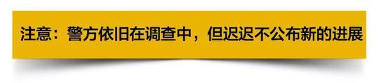 至于检方是否会起诉刘强东,日报也一直在同美国的检方和警方进行沟通。