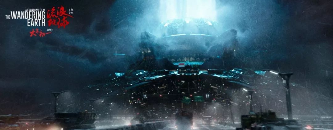 電影中的行星發動機