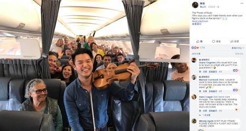 华裔小提琴手陈锐在机舱内为乘客演奏。(图片来源:陈锐的个人主页)